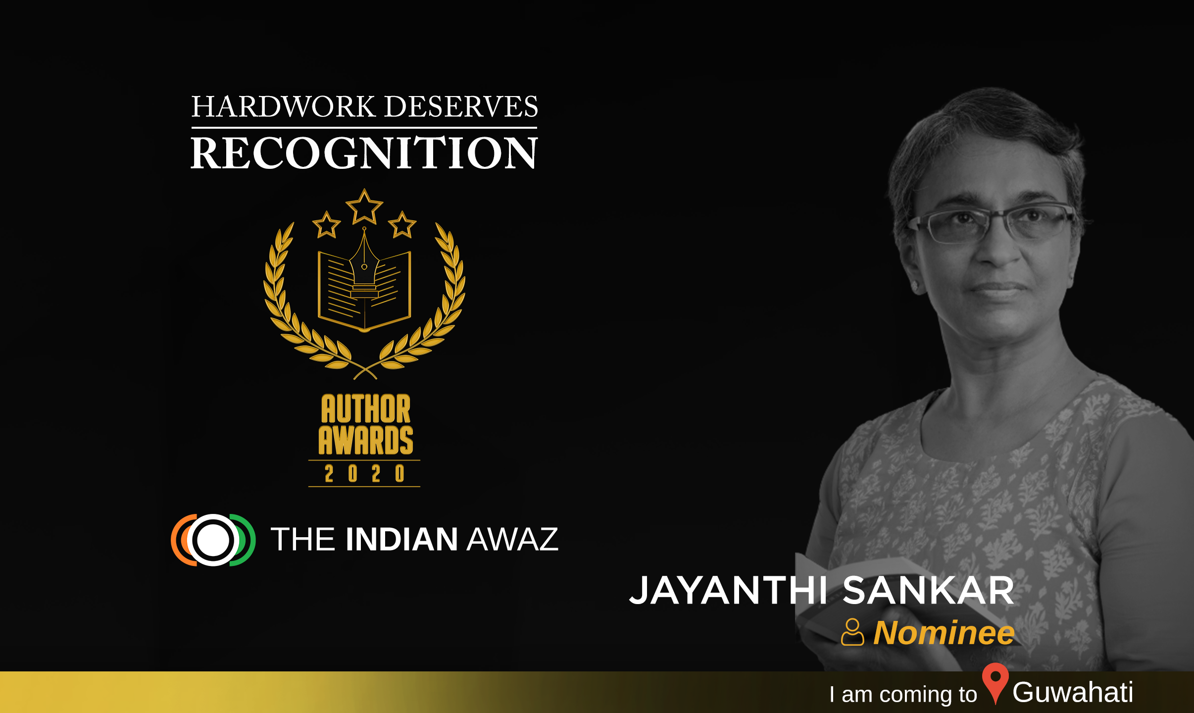 Press Release Article | Author Jayanthi Sankar  | The Literature Today
