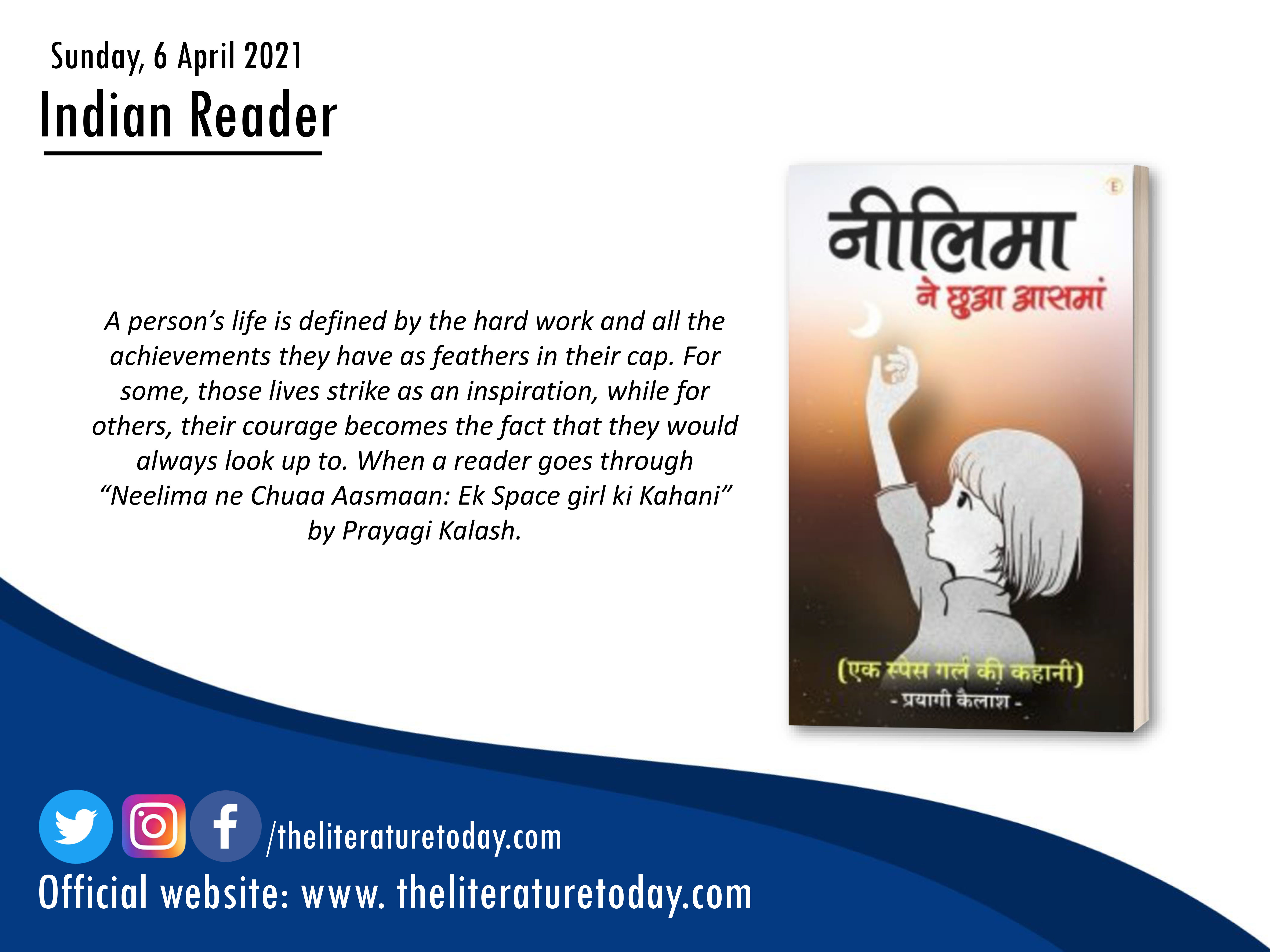 Book Review | Kailash Chandra Mishra | The Literature Today